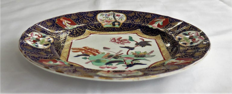 Pair of 19th Century Mason's Ashworth's Ironstone Dinner Plates, Circa 1870  For Sale 2