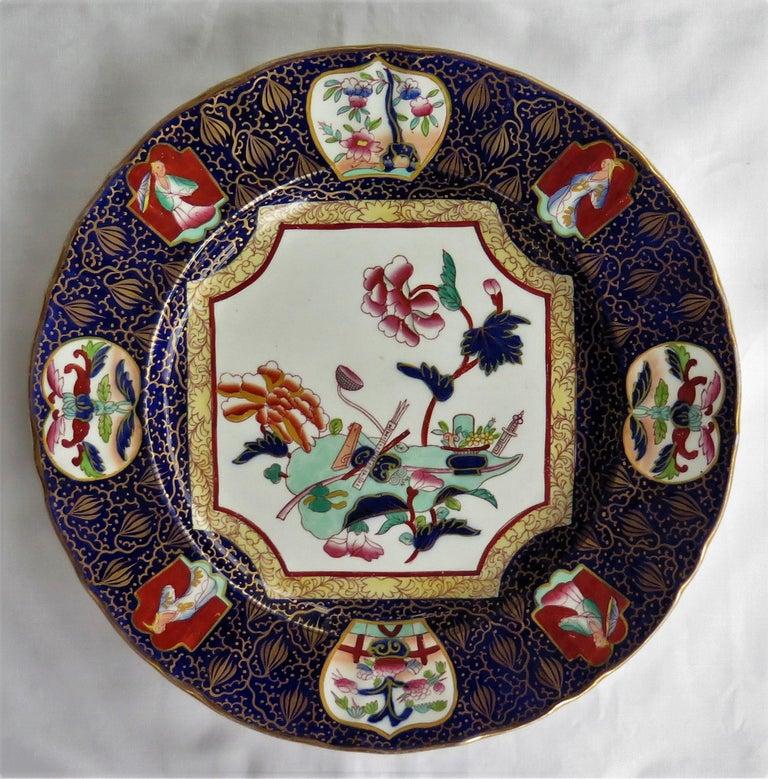 Pair of 19th Century Mason's Ashworth's Ironstone Dinner Plates, Circa 1870  For Sale 3