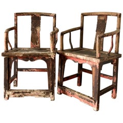 Pair of 19th Century Ming Dynasty Style Chairs