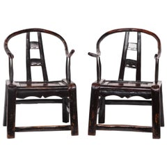 Pair of 19th Century Petite Chinese Chairs