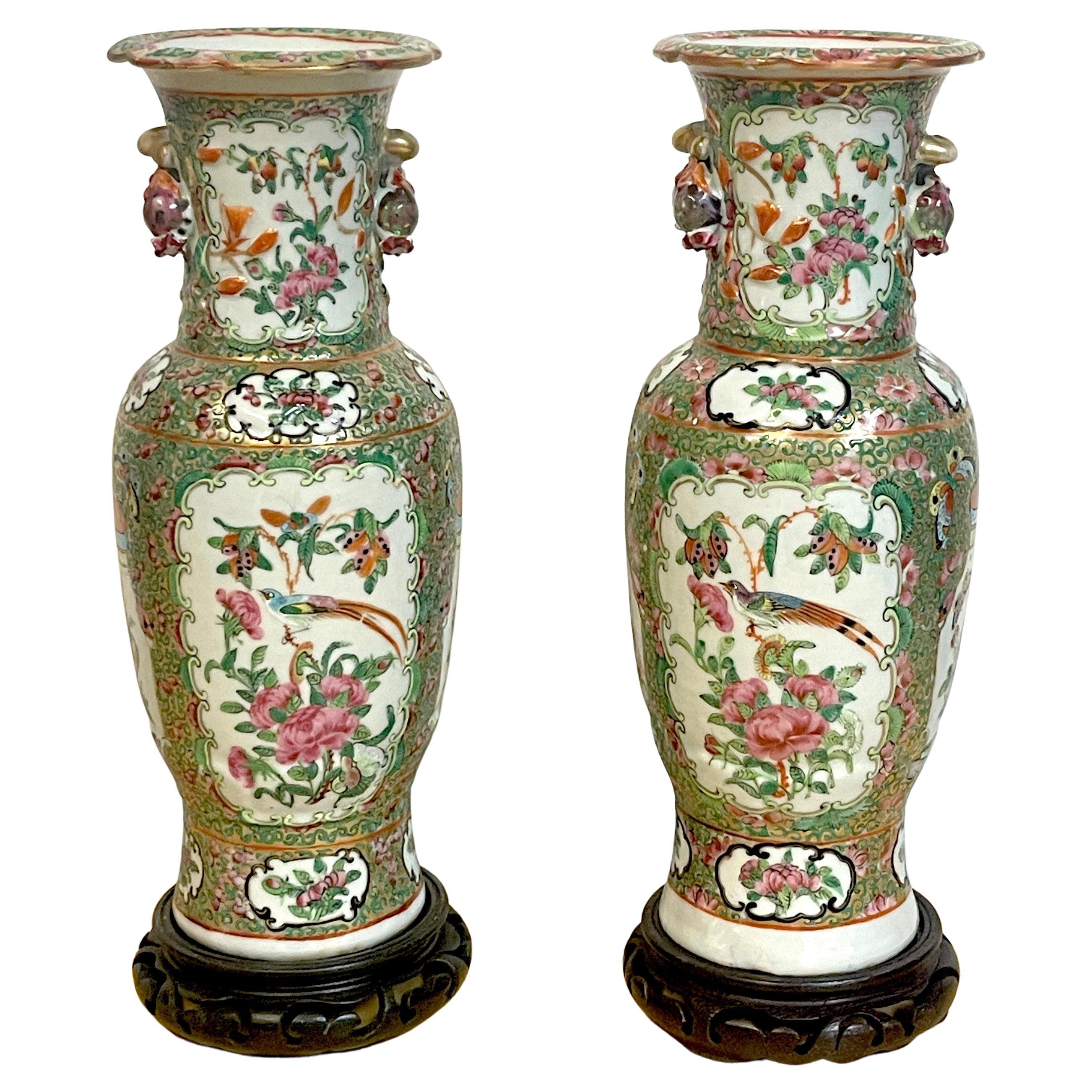 Pair of 19th Century Rose Canton Vases & Stands