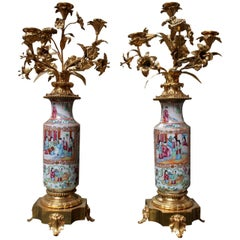 Pair of 19th Century Rose Mandarin Porcelains with French Bronze Mounts