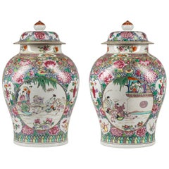 Pair of 19th Century Samson Edmé et Cie Porcelain Jars with Chinese Motif