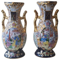 Pair of 19th Century Samson Vases