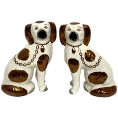 Pair of 19th Century Staffordshire Diminutive Copper Luster Dogs