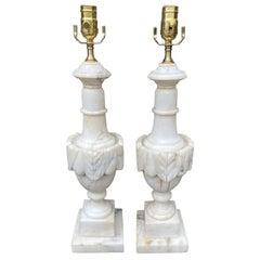 Pair of 20th Century Alabaster Lamps