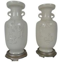 Pair of 20th Century Blanc de Chin Chinese Vases