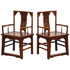 Pair of 20th Century Chinese Hardwood Carved Armchairs