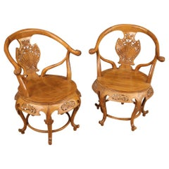 Pair of 20th Century Exotic Wood Chinese Armchairs, 1960