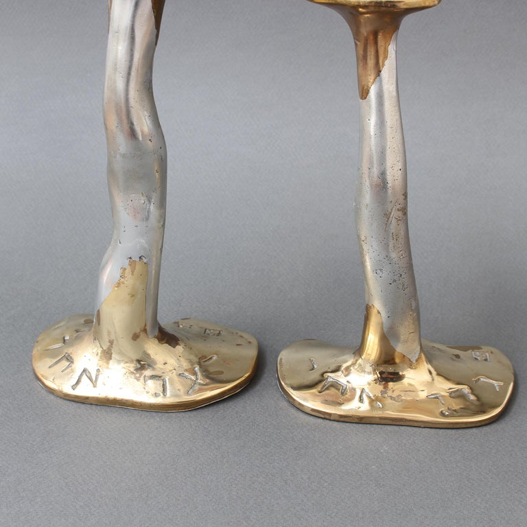 Aluminum Pair of Aluminium and Brass Candlesticks by David Marshall, 'circa 1970s' For Sale