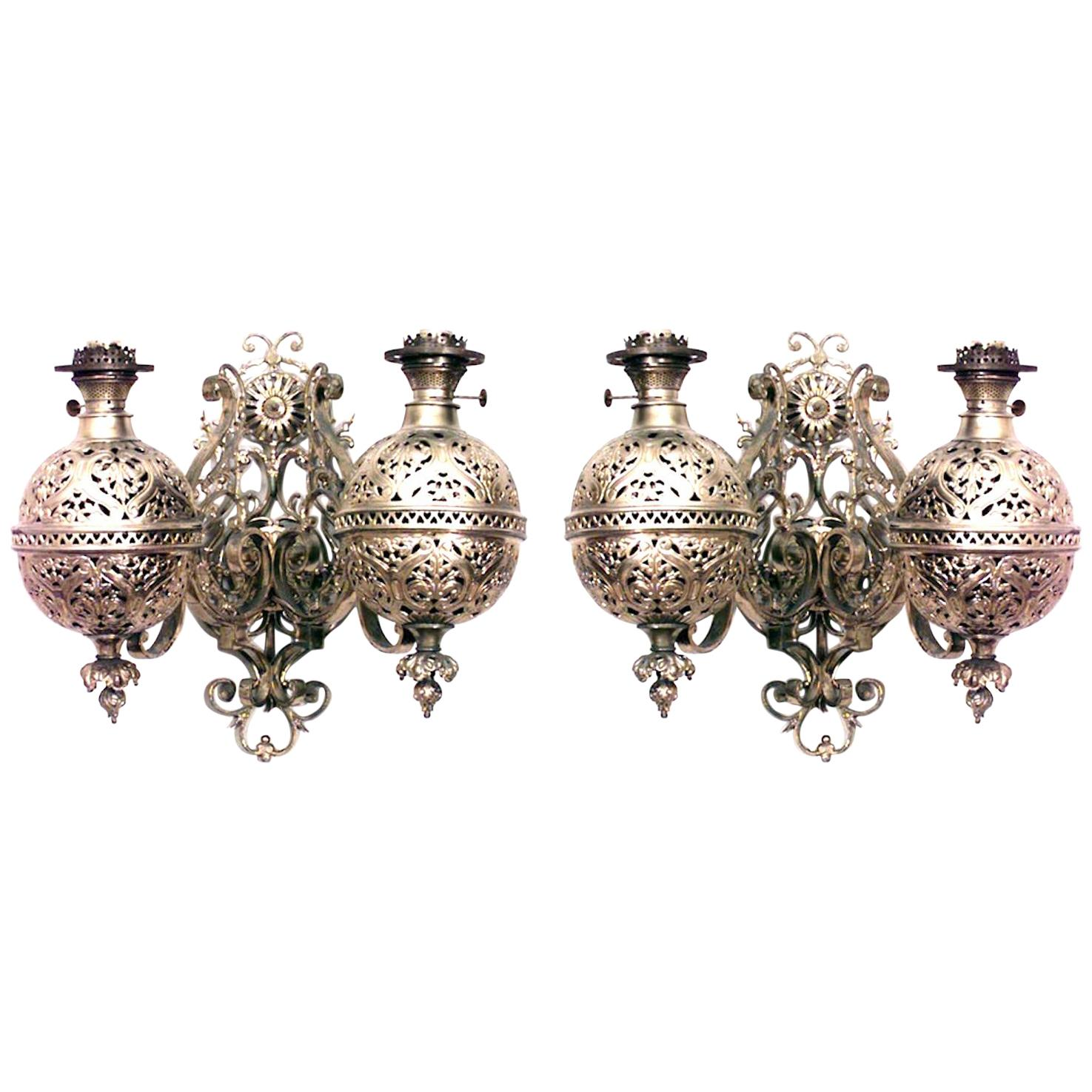 Pair of American Victorian Brass Filigree Oil Wall Sconces