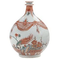 Pair of Amsterdam Decorated Japanese Arita Bottles, circa 1700