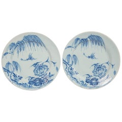 Pair Blue and White Delft Plates 18th Century, Made circa 1750