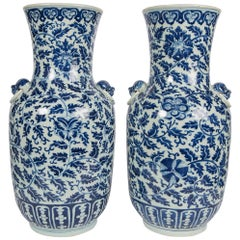 Pair of Antique Chinese Blue and White Porcelain Vases