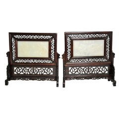 Pair of Antique Chinese Carved Jade Screens on Teak Stands