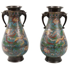 Pair of Antique Chinese Cloisonné Vases