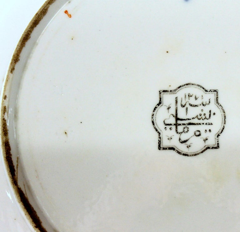Pair of Antique Chinese Export Porcelain Islamic Market