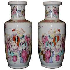 Pair of Antique Chinese Famille Rose Vases with Hand Painted Luohans Decoration