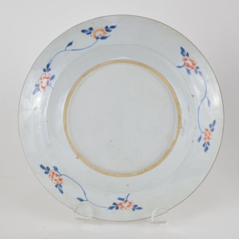 Pair of Antique Chinese Imari Plates 18th Century Kangxi Period For Sale 6