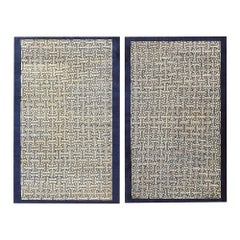 Pair of Antique Chinese Rugs