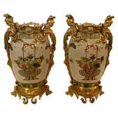 Pair of Antique Chinese Urns with Ormolu Mounts Rare Coloring, 19th Century