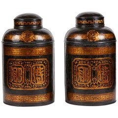 Pair of Antique English Tole Tea Canisters by Parnall & Sons, Ltd.