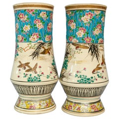 Pair of Antique French Aesthetic Movement Longwy Art Pottery Vases, 19th Century