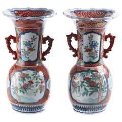 Pair of Antique Japanese Hand Painted Imari Vases