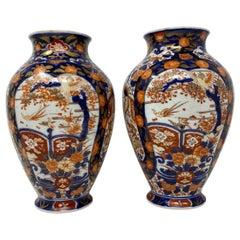 Pair of Antique Japanese Imari Vases, circa 1860-1870