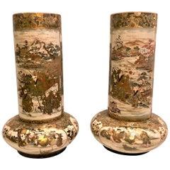 Pair of Antique Late 19th Century Satsuma Urns