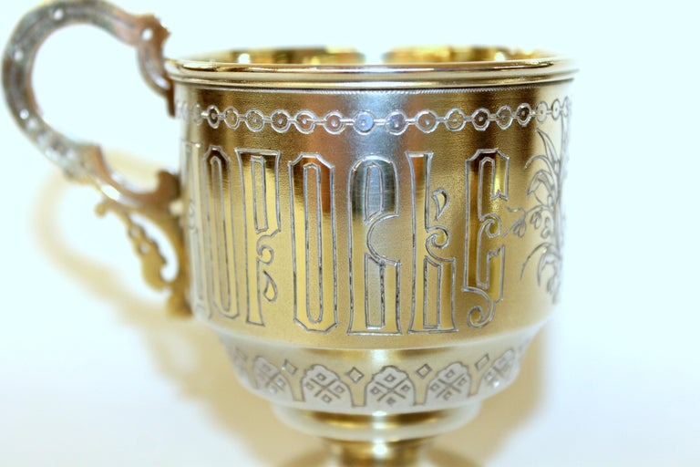 Pair of Antique Russian Silver Vermeil Hand Engraved Toasting Cups and Saucers For Sale 5
