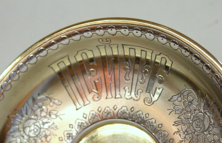 Pair of Antique Russian Silver Vermeil Hand Engraved Toasting Cups and Saucers For Sale 10