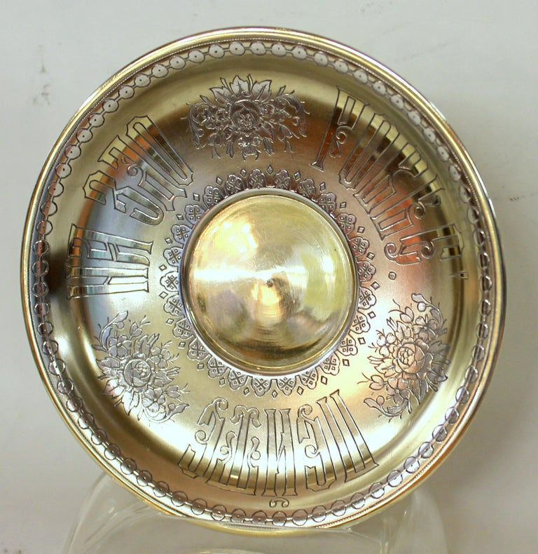 Pair of Antique Russian Silver Vermeil Hand Engraved Toasting Cups and Saucers For Sale 13