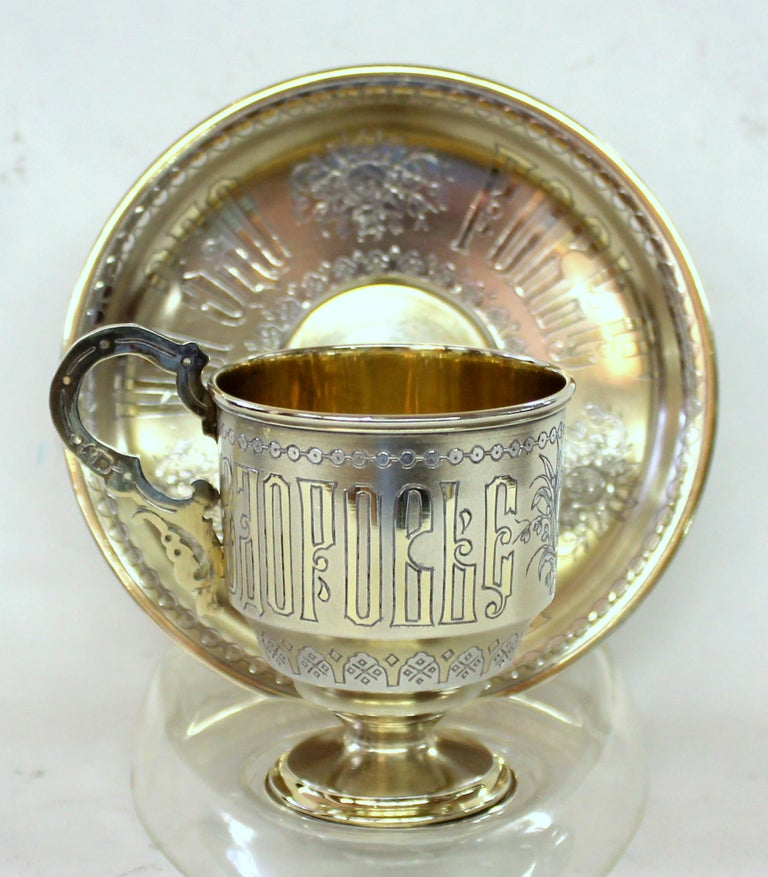 Pair of Antique Russian Silver Vermeil Hand Engraved Toasting Cups and Saucers For Sale 14