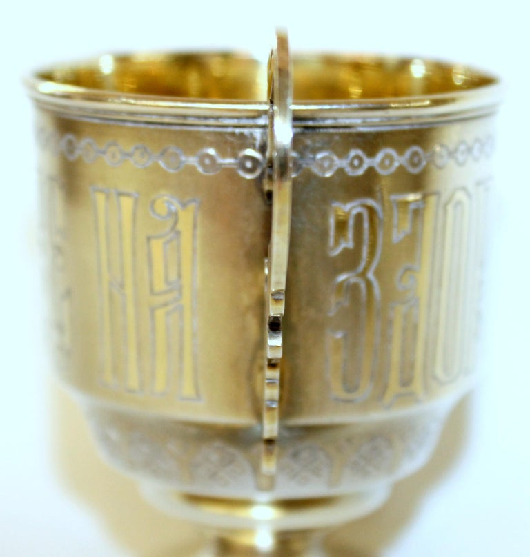 Pair of Antique Russian Silver Vermeil Hand Engraved Toasting Cups and Saucers For Sale 1
