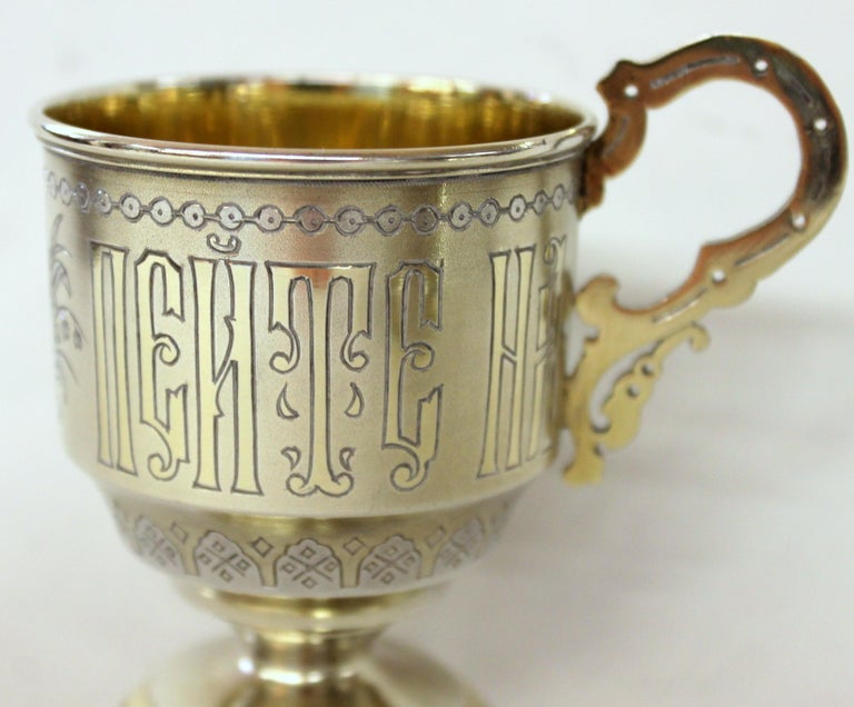 Pair of Antique Russian Silver Vermeil Hand Engraved Toasting Cups and Saucers For Sale 2