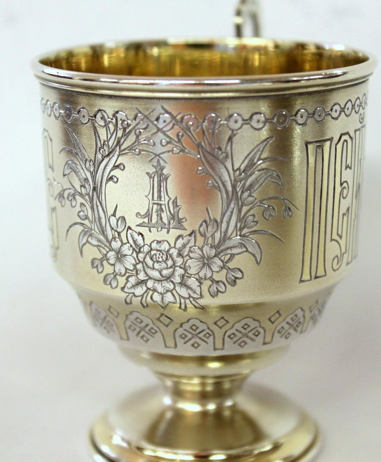 Pair of Antique Russian Silver Vermeil Hand Engraved Toasting Cups and Saucers For Sale 4