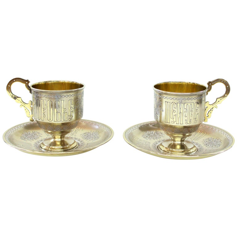 Pair of Antique Russian Silver Vermeil Hand Engraved Toasting Cups and Saucers For Sale