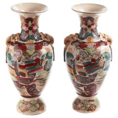Pair of Antique Satsuma Vases