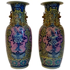 Pair of Antique Temple Urns Chinese Rare Coloring 19th Century