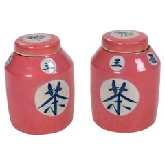 Pair of Asian Pink Glazed Porcelain Urns w/ Lids & Chinese Inscriptions