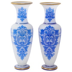 Pair of Baccarat Double Overlay Blue Over White Opaline Vases w/ 24k Gold Decor