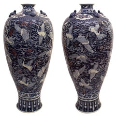 Pair of Baluster Meiping Vases, China, 21st Century