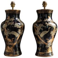 Pair of Black and Gold Chinoiserie Papier Mâché Shaped Table Lamps, circa 1950