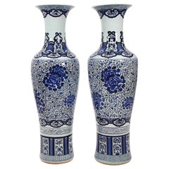 Pair of Blue and White Palace Jars with Lid