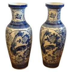Pair of Blue and White Palace Vases
