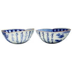 Pair of Blue and White Porcelain Asian Cups or Bowls Signed
