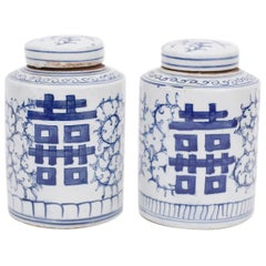 Pair of Blue and White Porcelain Double Happiness Ginger Jars