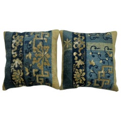Pair of Blue Chinese Rug Pillows