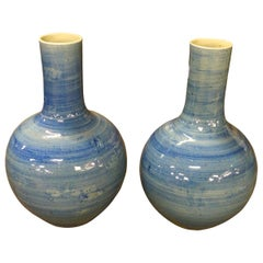 Pair of Blue Horizontal Striated Pattern Vases, China, Contemporary